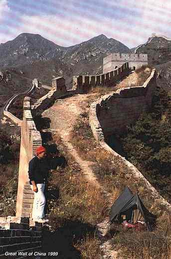 Great Wall of China 1989
