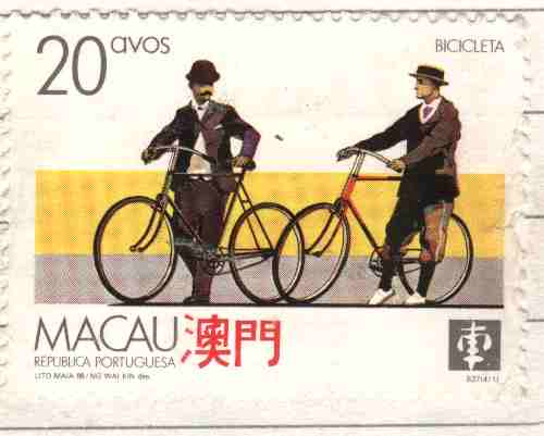 Macao Stamp