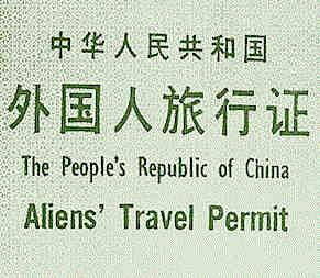 Alien Travel Permit