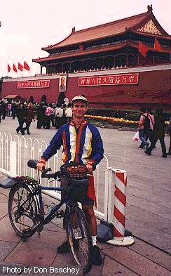 Peter in Tian'anmen Square