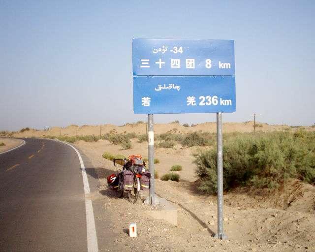 ruoqiang guys Xinjiang uyghur autonomous region tacheng (tabarghatai), yili, jinghe, kur kara usu, ruoqiang, lop nor, and the tarim river's lower reaches.