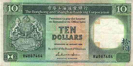 Money Makes Hong Kong Rock