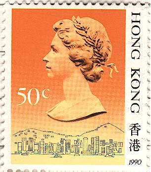 Another Hong Kong Stamp