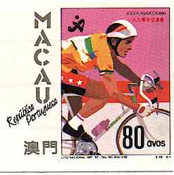 Another Macao Stamp