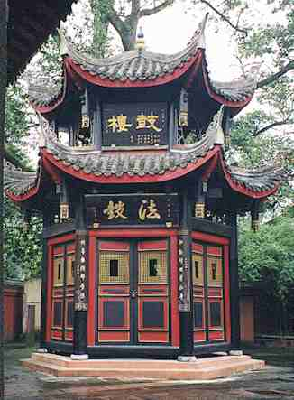 Small picture of a pagoda